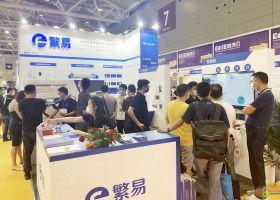 繁易物联网产品亮相深圳电子装备展