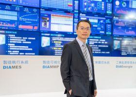 """创变智造新未来 台达云端整合智能工厂解决方案亮相""""台北国际自动化工业大展"""""""