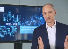 西门子加速在华发展数字化创新