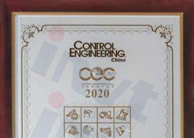 你PICK了吗?英威腾AX系列可编程控制器获CEC2020年度最佳产品奖
