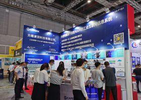 """""""怀服务之心,凌技术之顶""""——凌顶科技亮相中国国际工业博览会"""