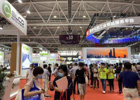 2020华南国际工业博览会在深圳开幕