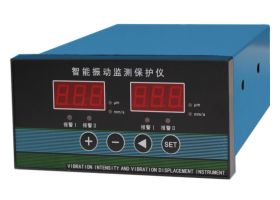 HZD-W/L型智能振动监测仪