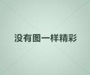 西门子将携创新技术参展第三届进博会,全面深化与中国企业的合作