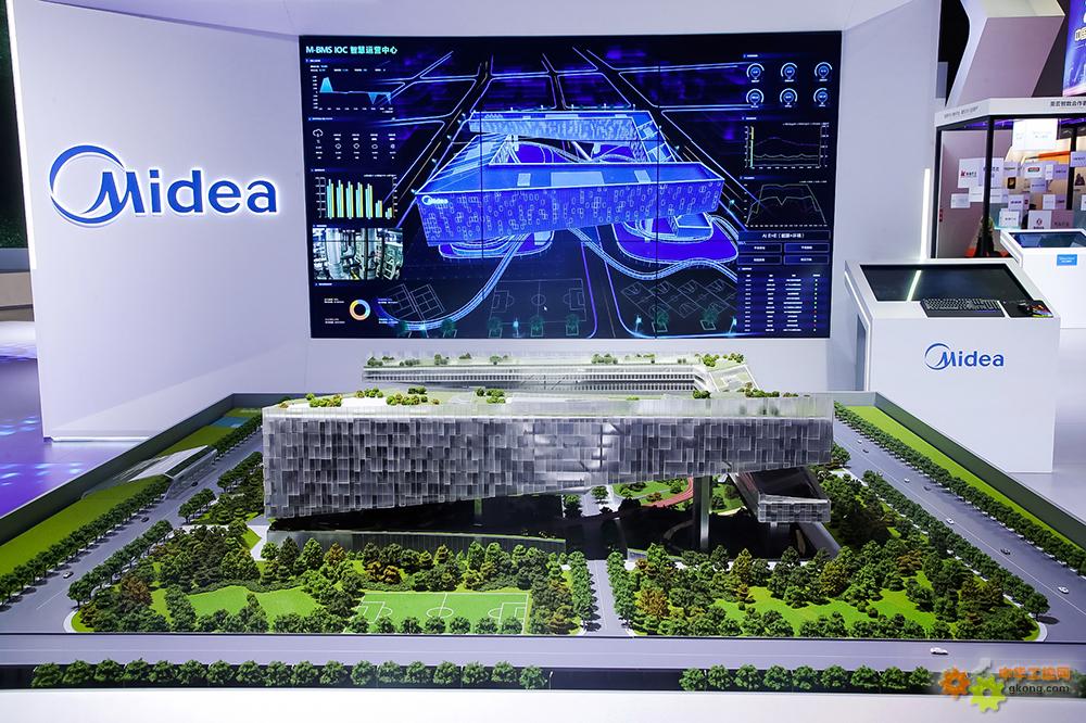 美的集团上海全球创新园区项目沙盘