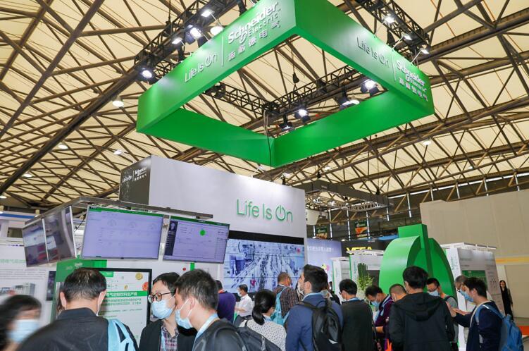 施耐德电气携手ProLeiT 助力食品饮料行业加速绿色智能制造转型
